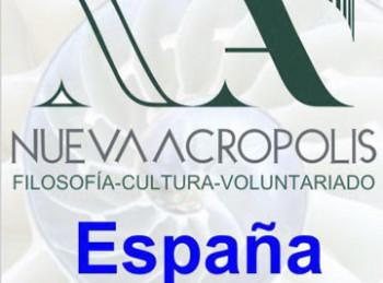 Asociación Cultural Nueva Acrópolis Bilbao